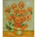 Слънчогледи, репродукция Ван Гог