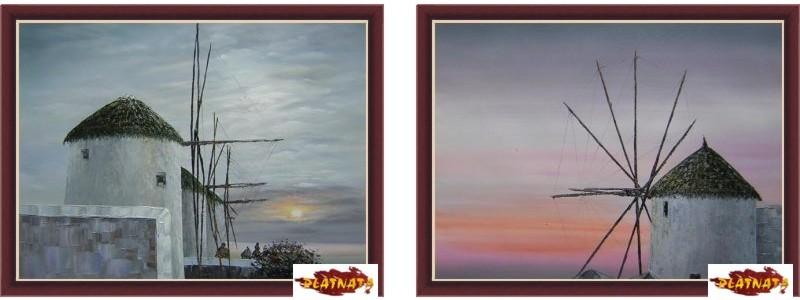 Картини Вятърни мелници с кафява рамка със сребърен кант